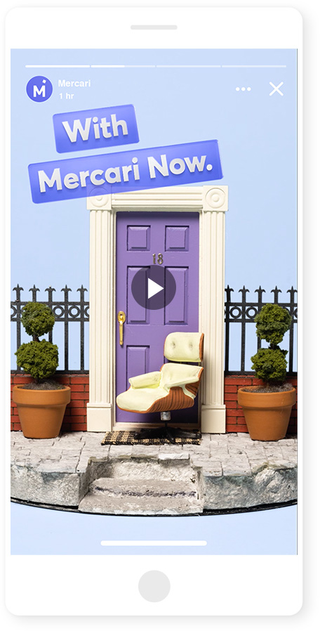 "Mercari ""Natural Born Seller: Outgrown"" :15 Instagram Story"